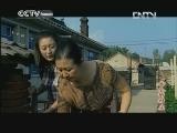Village des femmes Episode 20