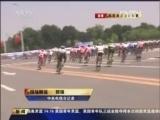 <a href=http://sports.cntv.cn/20120710/110215.shtml target=_blank>[自行车]环湖赛第11赛段:中卫环圈赛 全长107公里</a>