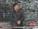 《本山快乐营》 20120712