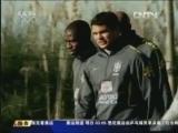 <a href=http://sports.cntv.cn/20120715/104877.shtml target=_blank>[意甲]AC米兰官方宣布巴西后卫席尔瓦转会巴黎</a>