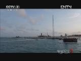 《军事纪实》 20120720 海岛巡诊记