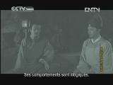 Préquelle de Di Renjie, détective légendaire Episode 15