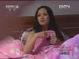 《经济与法》 20120721 大牛讨薪记