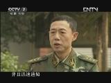 [中国武警]危险的煤气罐(20120722)