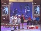 《欢聚夕阳红》 20120723