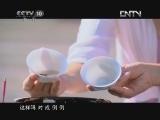 《茶叶之路》 20120723 第十五集 龙虎道茶