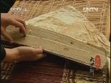 《文化大百科》 20120723 贝叶经