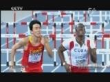 <a href=http://2012.cntv.cn/20120726/118590.shtml target=_blank>[体育的力量]刘翔技术的突破——七步上栏</a>