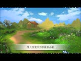 最炫民族风攻陷《倩女幽魂》玩家自编自演最囧版本