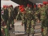 《军事纪实》 20120726 中国印尼反恐联合训练纪实(上)