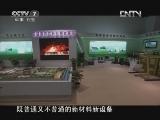 《中国武警》 20120729 再进现代化警营