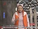《本山快乐营》 20120729 糊涂的爱