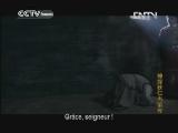 Préquelle de Di Renjie, détective légendaire Episode 37
