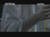 Préquelle de Di Renjie, détective légendaire Episode 42