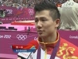 [赛后采访]陈一冰含泪表示没有遗憾 学会宠辱不惊