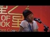 """2012年CCTV""""希望之星""""英语风采大赛 小学4-6年级组半决赛 3"""