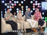 [影视俱乐部]《丈母娘来了》剧组做客 结婚那些事(20120812) 最新一期