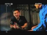 《茶叶之路》 20120816 第三十九集 古茶风韵
