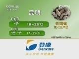 《农业气象》_20120817_15:13