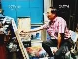 《电影人物》 20120824 和自己赛跑的人 杨钢