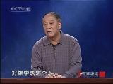 《红楼梦》八十回后真故事(十)李纨之谜