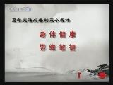 水墨齐白石(五)衰年变法