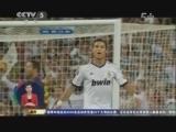 [国际足球]超级杯-梅西C罗进球 皇马2-1巴萨捧杯