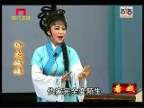 XM闽南语剧场_《仇大姑娘》 第三场 分家 看戏 - 厦门卫视 00:26:31