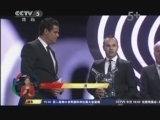 [国际足球]伊涅斯塔荣获欧洲最佳 西班牙亦获承认