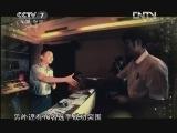 """[防务新观察]日韩岛争——主权与""""秀""""?(20120901)"""