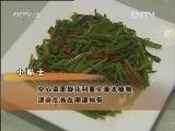 徐炳如水上种植空心菜:水中长出空心菜