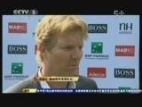 [网球]西班牙13年红土不败 美国必胜态度应战