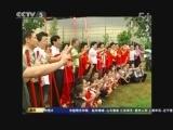 [体操]国家男子体操奥运冠军体验醉美泸州行