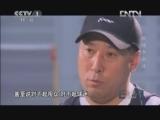 <a href=http://sports.cntv.cn/20120917/103465.shtml target=_blank>[羽毛球]李永波谈伦敦奥运会消极比赛</a>