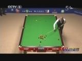 [完整赛事]上海大师赛第1轮:特鲁姆普VS霍金斯 1