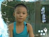 [花滑]卡萨帝冰童之星――李沐桐