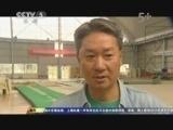 [体操]总教练黄玉斌推崇快乐体操训练法