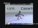 [花样滑冰]卡萨帝冰童选拔赛总决赛在沈阳落幕