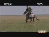 内蒙古牧马人宝音图的图腾与财富