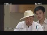 中央电视台《谢天谢地你来了》节目 - 兔子(游侠) - 纯洁机敏的魔法兔子