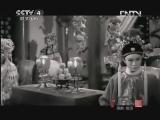 《探索·发现(亚洲版)》 20121004 手艺——龙凤花烛