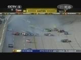[赛车]火爆纳斯卡赛车 25车大型连环相撞