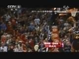 《2011-2012赛季勒布朗·詹姆斯十佳球》 20121012
