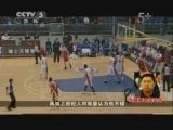 [篮球公园]完整版 20121012