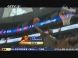 <a href=http://sports.cntv.cn/20121014/101625.shtml target=_blank>现场连线 保罗确定出战姚明将现身赛场</a>