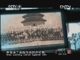 《探索·发现(亚洲版)》 20121017 手艺Ⅱ——古乐芦笙