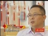 《夕阳红》 20121023 今又重阳 (3)