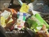 孙吉林小发明生财有道:垃圾也能变成钱