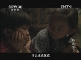 杨善洲 3