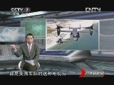 """《防务新观察》 20121111 日本能挤进""""核武俱乐部""""吗?"""